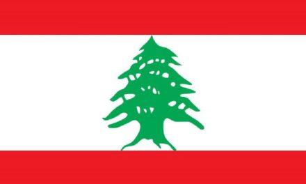 עצמאות שפל- לבנון/ יהונתן קליין